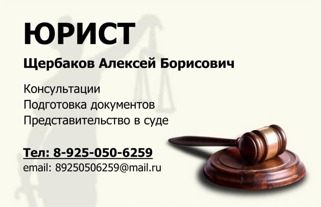 Адвокаты по алиментам - рейтинг №1 москвы