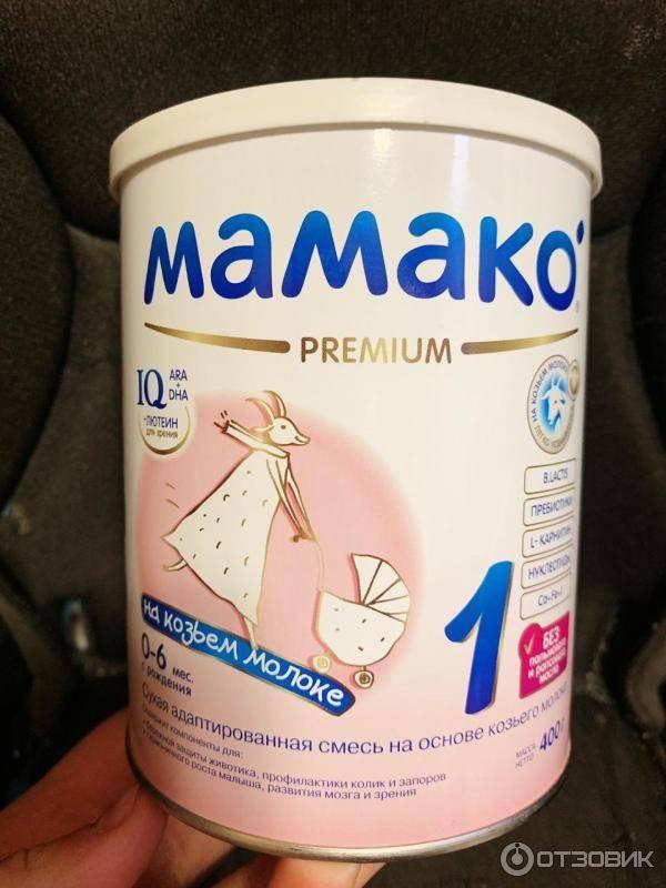 Сравнение смесей на козьем молоке - страна мам