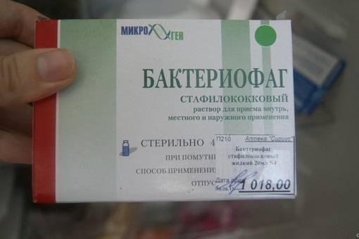 Бактериальные инфекции кожи — симптомы и способы лечения бактериальных инфекций кожи в клинике целт