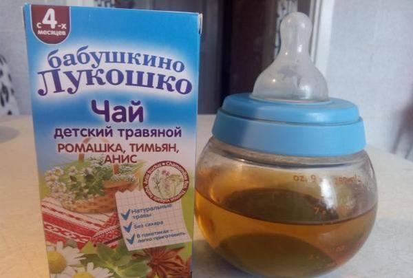 С какого возраста можно давать чай детям, можно ли ребенку чай с сахаром