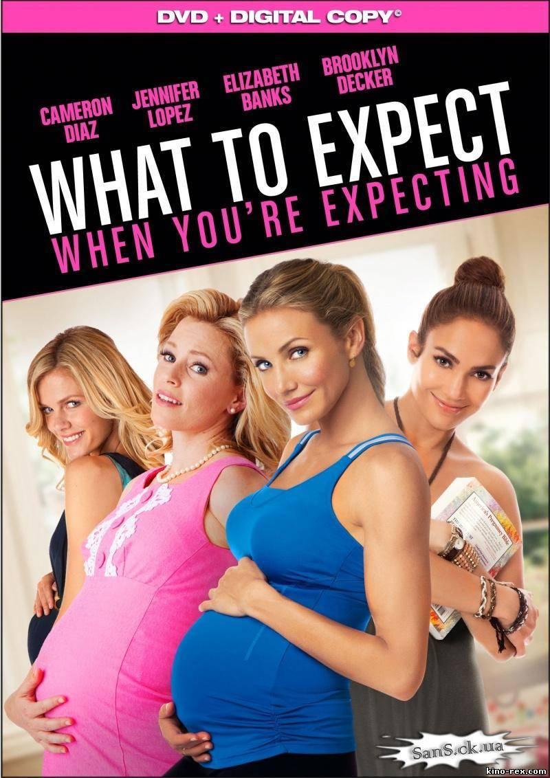 Лучшие комедии про беременных и беременность