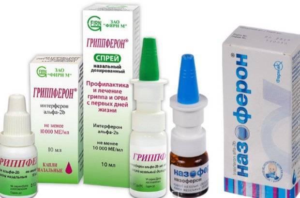 Сиалор - средство от насморка для детей и взрослых | sialor