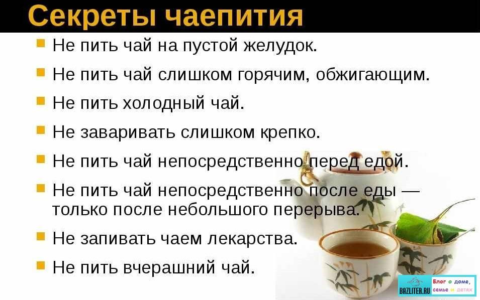 Можно ли давать детям чай и с какого возраста