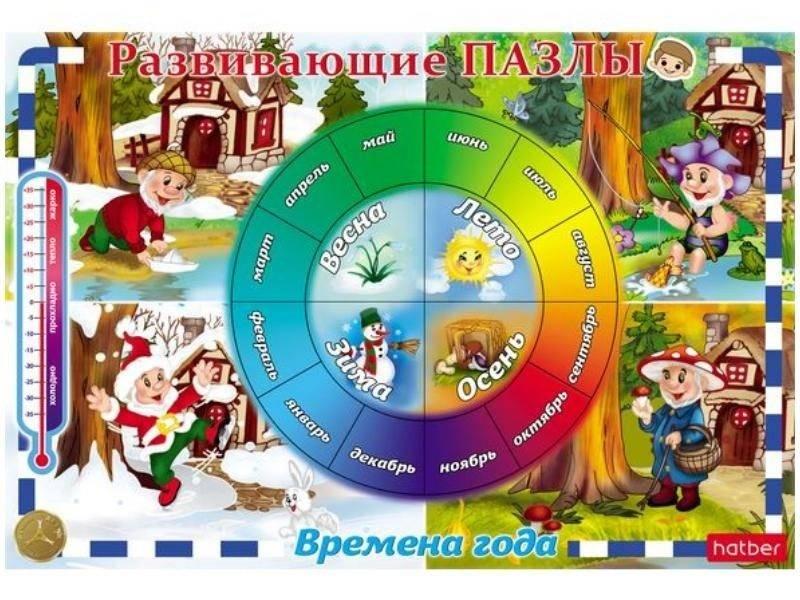 «времена года»  — концерты в москве 2021-2022