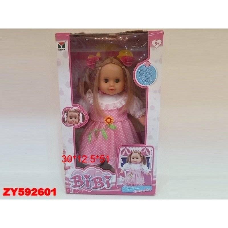 Самые популярные куклы для девочек в 2016 году