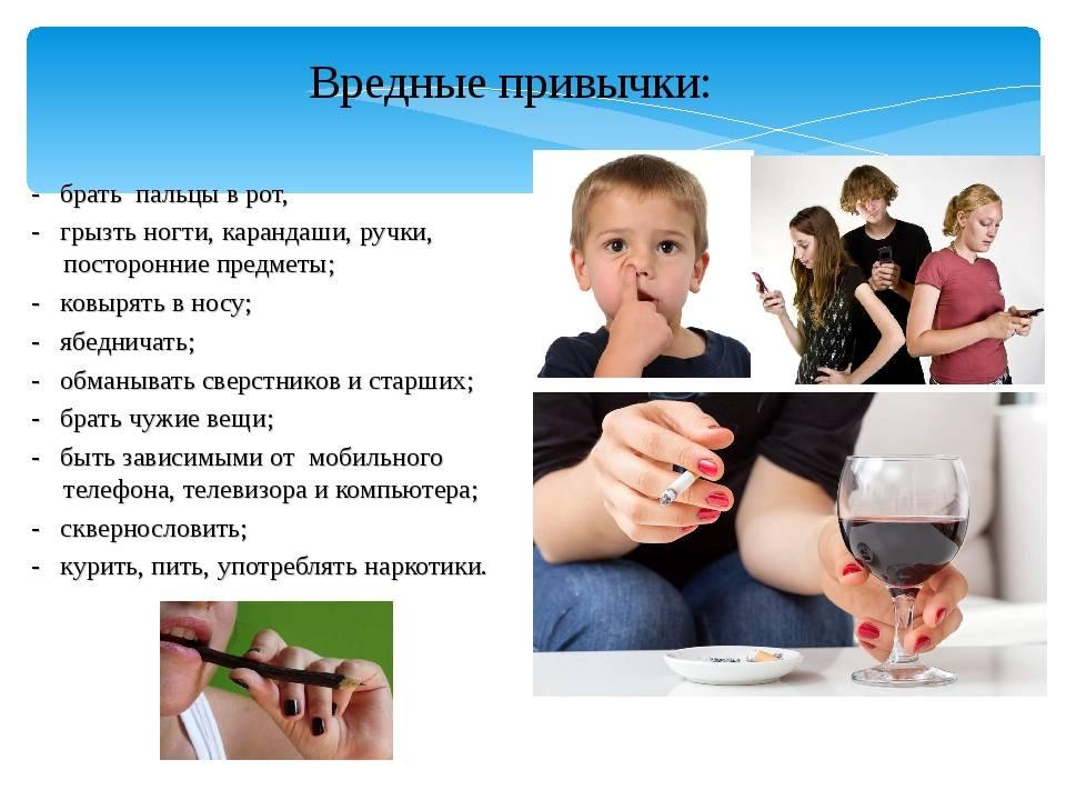Как вредные привычки у детей влияют на формирование прикуса