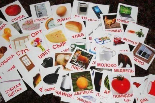 Методика домана. как заниматься? и стоит ли? | скачать карточки