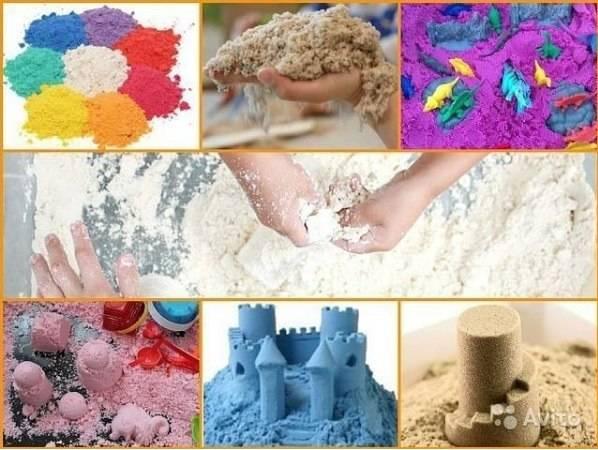Что такое кинетический песок и как его сделать своими руками