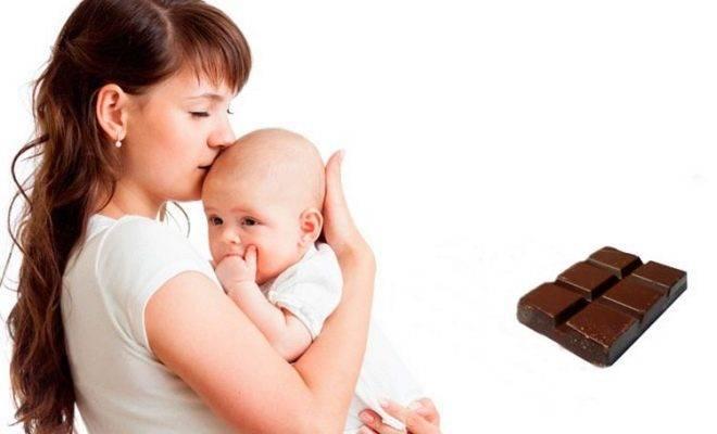 """Можно ли есть гематоген при беременности - роддом """"лелека"""""""