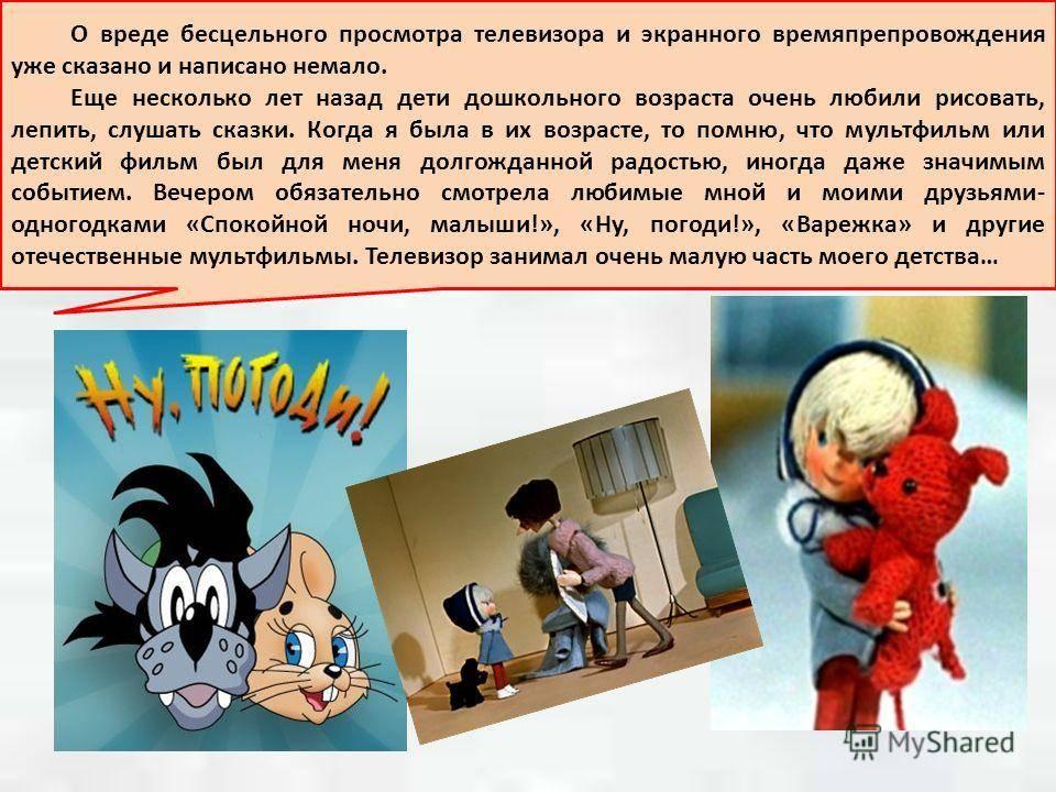 Обучающее видео для детей: топ-20 детских передач