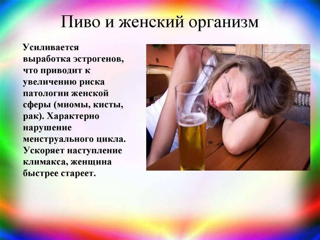 Пиво при грудном вскармливании: можно ли кормящей маме, увеличивает ли оно лактацию