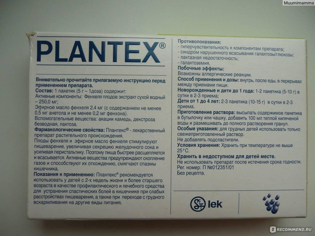 Глицин для новорожденных детей до года: показания, отзывы