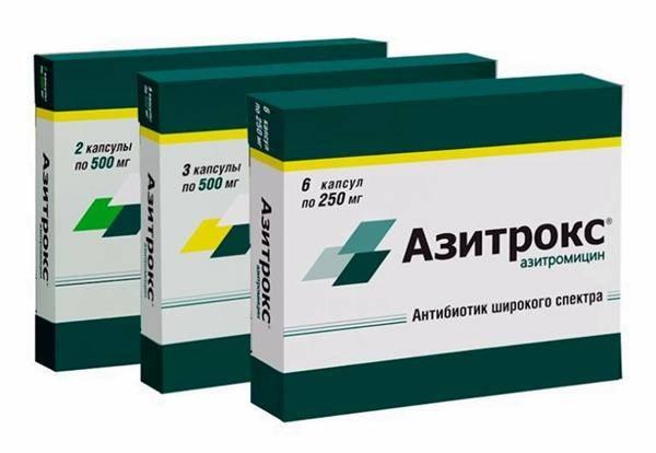 Азитрокс: инструкция по применению, цена и отзывы - medside.ru