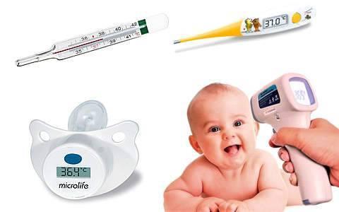 Как померить температуру новорожденному: особенности процедуры