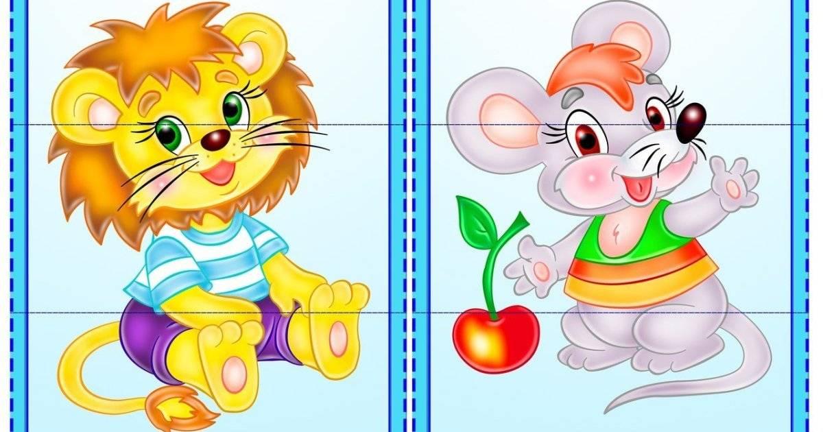 Детские пазлы – развивающие интересные игрушки для малышей дошкольного возраста
