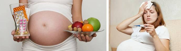 Высыпания у беременной женщины - причины - medical insider