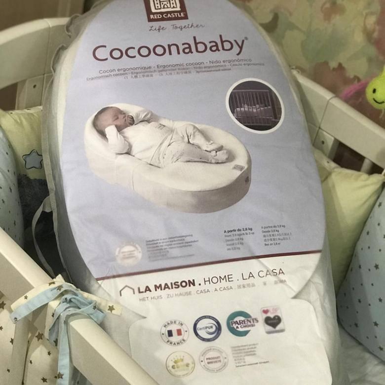 Кокон для новорожденных cocoonababy: назначение и достоинства