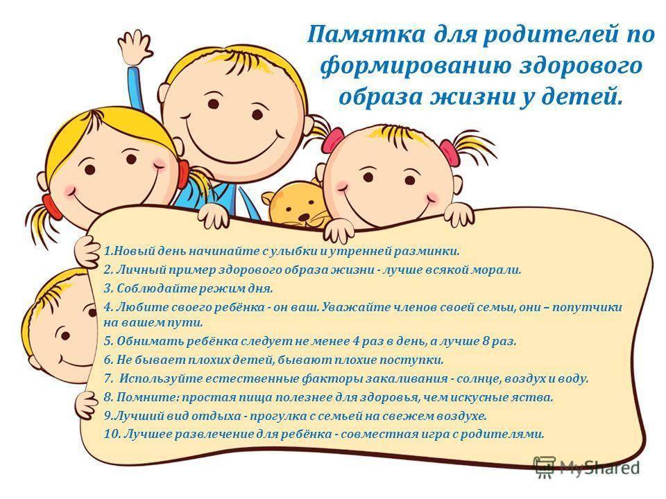Как подготовить ребенка к детскому саду: советы родителям