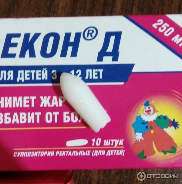 Простуда у ребенка. как выбрать хорошее противовирусное средство?