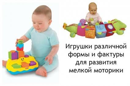 Развивающие игры и занятия для детей 1,5 года - 1 год 9 мес (подробный план - конспект) – жили-были