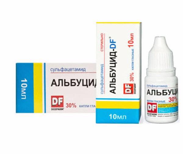 Альбуцид при насморке у детей: можно ли капать в нос