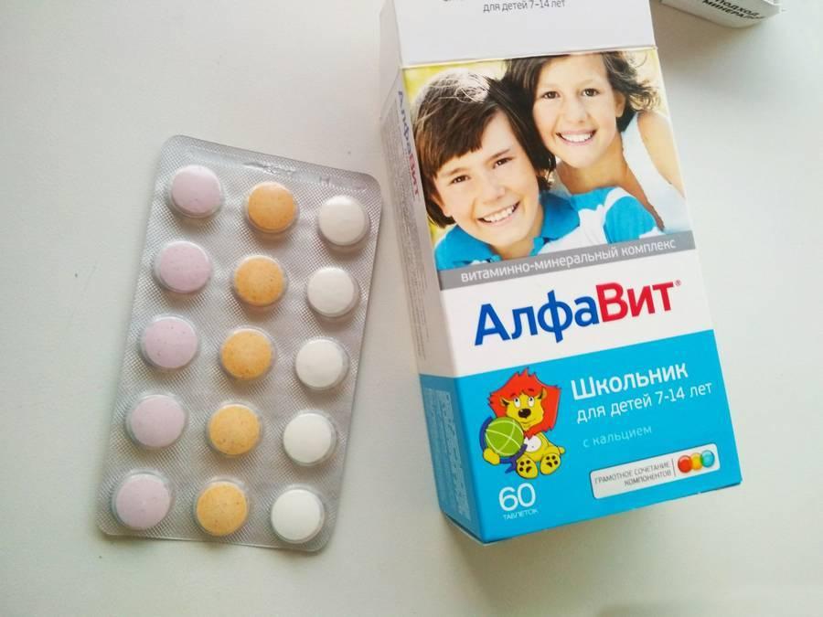 Какие витамины давать ребенку в 2 года?
