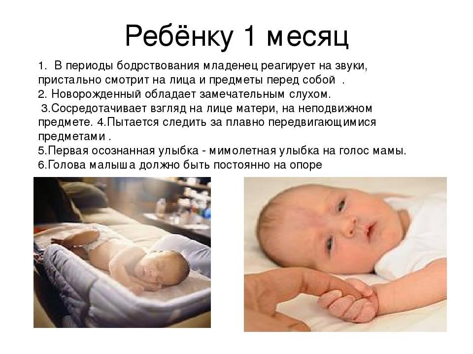 Когда новорожденные начинают слышать
