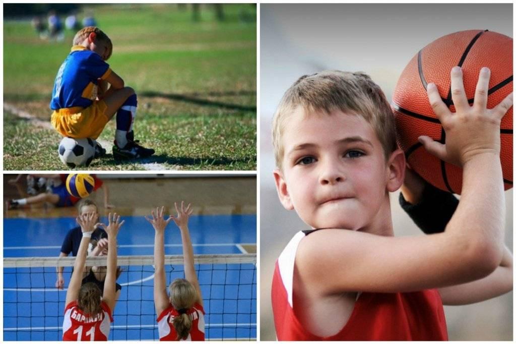 Какой спорт выбрать:основные критерии выбора вида спорта для себя, юноши, девушки