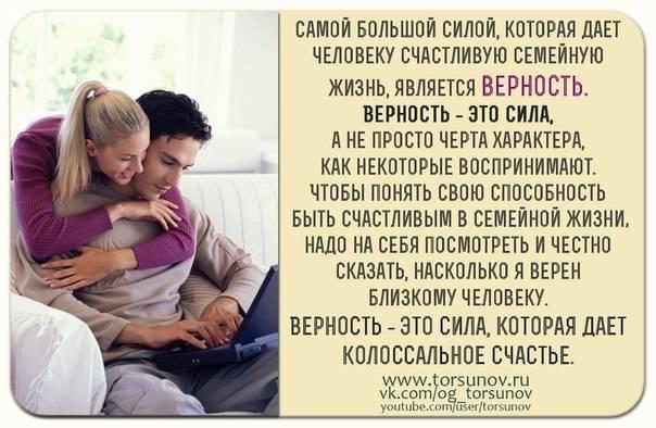 Как принять ребенка мужа от прошлого брака?