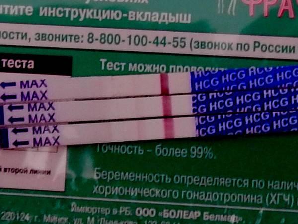 Может ли тест на беременность перед месячными показать две полоски: что это значит?