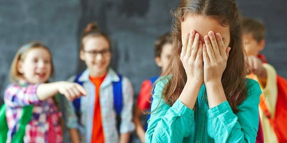 Ребенка обижают в школе — что делать и как помочь?