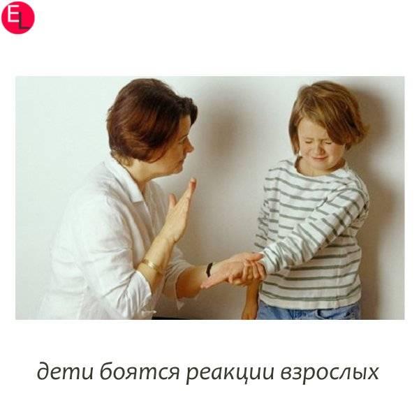 Ваш детский психолог детские страхи: классификация, причины и первая помощь | ваш детский психолог