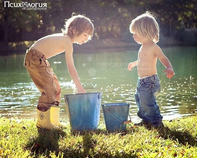 Как сделать детство счастливым, интересным и незабываемым