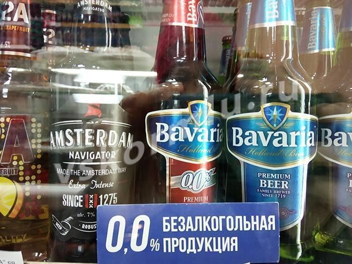 Пиво и кормление грудью
