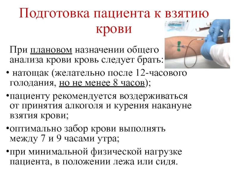 "Прием анализов на дому | детский медицинский центр ""чудодети"""