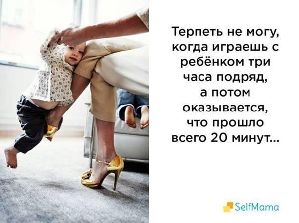 5 выходок мужа, которые женщина не должна терпеть в декрете