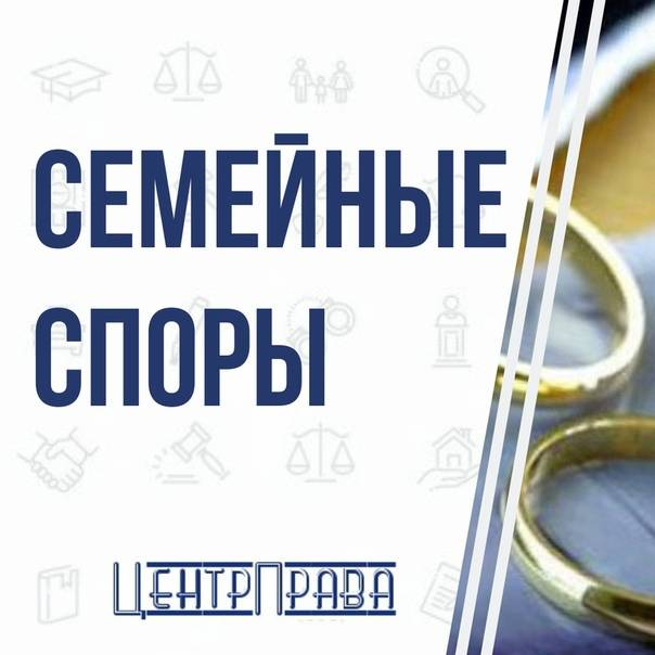 Юристы и адвокаты по алиментам в москве - лидеры рейтинга №1, цены на услуги