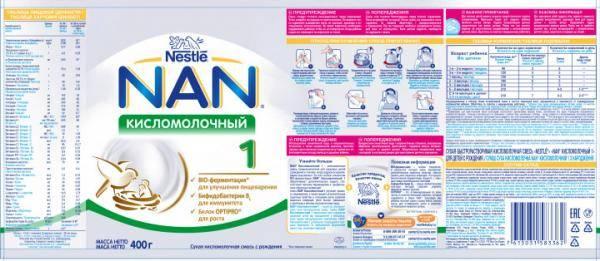 Молочные смеси NAN: о составе и преимуществах рассказывает врач-педиатр