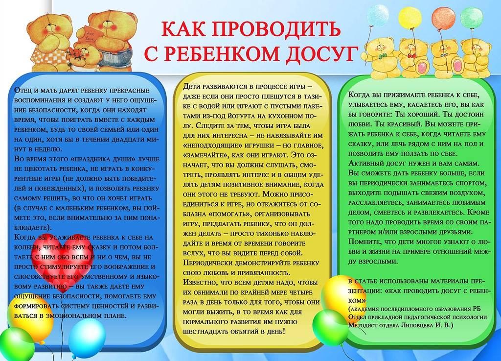 Советы и рекомендации о купании младенцев и детей до 3 лет от психолога Надежды Морозовой