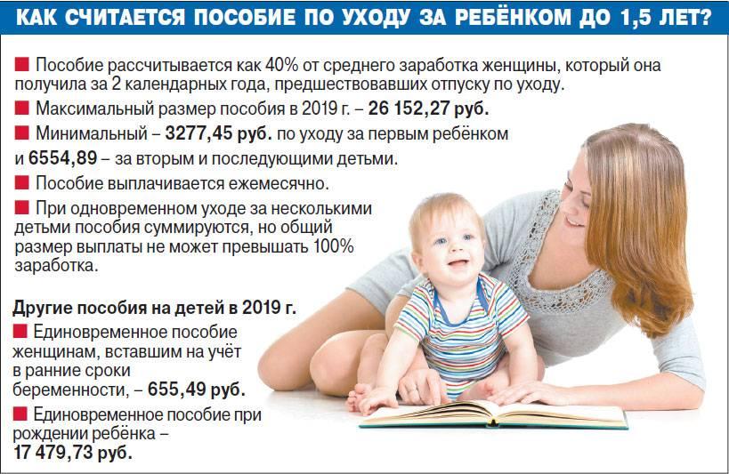 Детские пособия 5000 рублей в 2020 году
