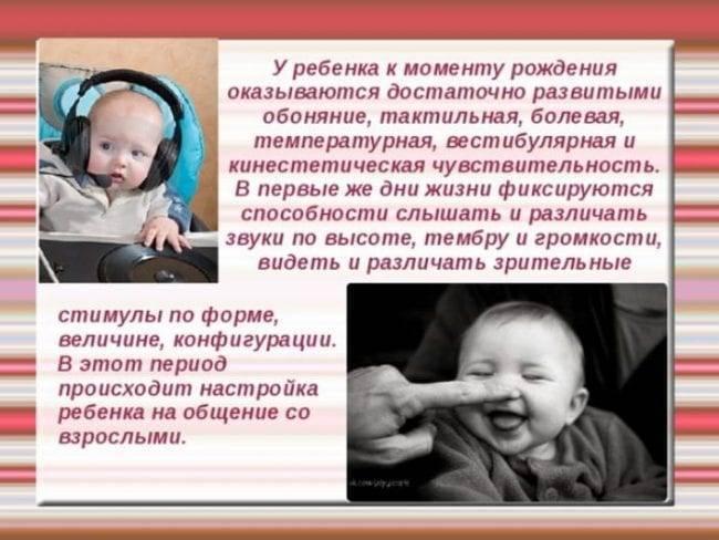 Моцарт в тренде: польза классической музыки и лучшие произведения для новорожденных