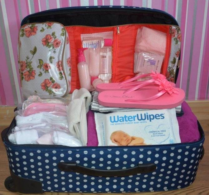 Как собрать «тревожный чемоданчик» для роддома