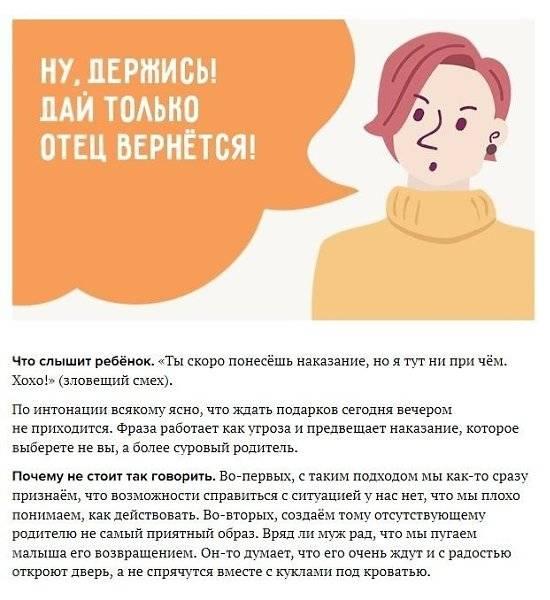 Найдем дешевле… 6 фраз, которые нельзя говорить женщинам | мужчина и женщина | здоровье | аиф аргументы и факты в беларуси