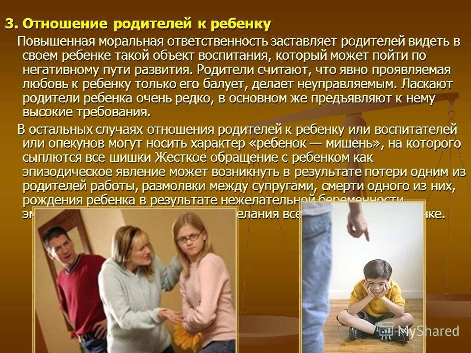 7 рисков приемной семьи: почему детей возвращают в детские дома | милосердие.ru