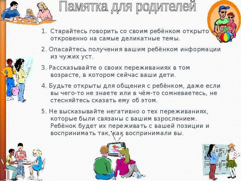 Почему ребенок не говорит? 12 причин, задерживающих развитие речи
