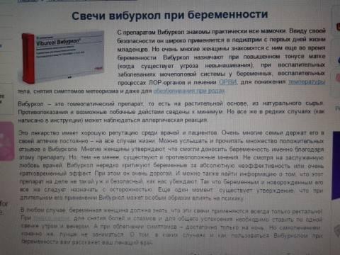 Новый порядок медицинской помощи по профилю «акушерство и гинекология». часть первая: общий обзор новаций и медицинская помощь при гинекологических заболеваниях