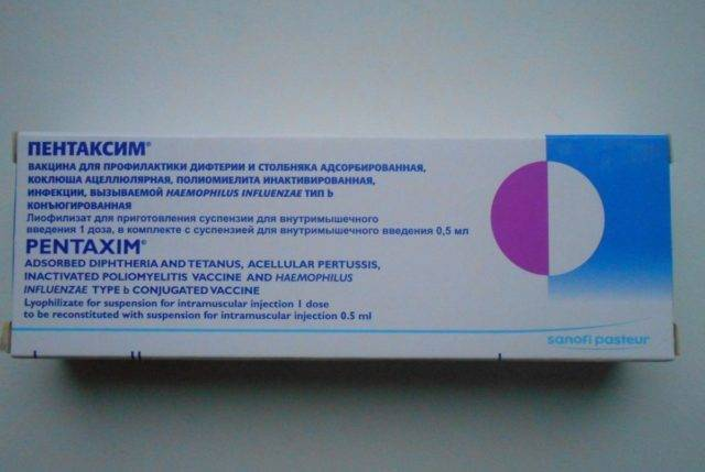 Вакцина инфанрикс (infanrix)