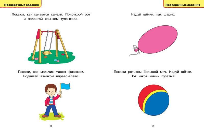 Индивидуальное логопедическое занятие с ребёнком 2–3 лет «в гости пришёл зайчик». (неговорящие дети). воспитателям детских садов, школьным учителям и педагогам - маам.ру