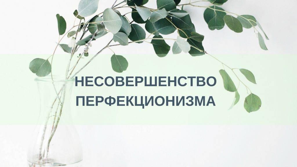 Корчагина юлия  |  совершенство во всех отношениях | журнал «здоровье детей» № 1/2010