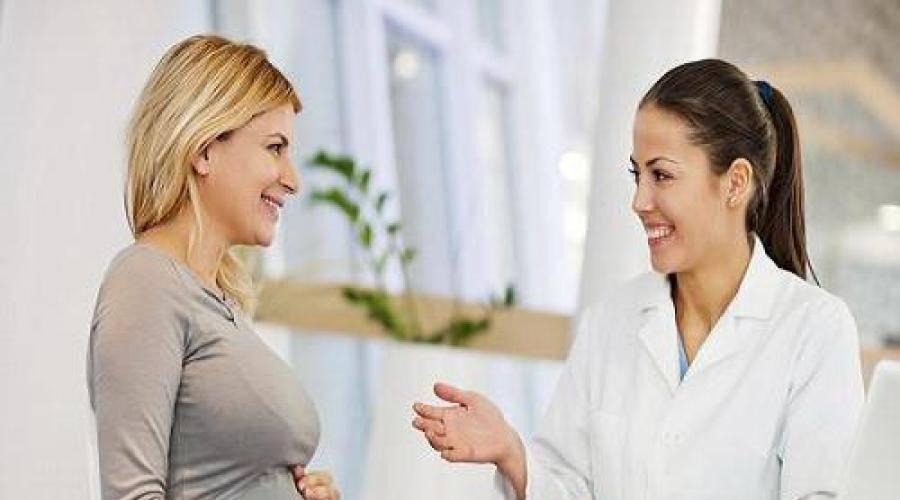 Что нужно знать о беременности после 40 лет - medical insider